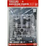 (เหลือ 1 ชิ้น รอเมล์ฉบับที่2 ยืนยัน ก่อนโอน) 1/100 MS Effect 01 (Gundam Model Kits)