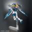 Limited Gundam BASE Tokyo HG 1/144 Super Fumina [Gundam Base Image Color] thumbnail 3