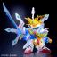 Limited Gundam BASE Tokyo SD LEGEND BB Musha Godmaru (final battle ver.) [Clear color] thumbnail 2