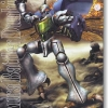 mg1/100 Aura Battler Dunbine (Plastic model)
