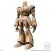 เปิดรับPreorder มีค่ามัดจำ 300 บาท P-bandai Super Minipla Giant Gorg Guardian ลอต JP