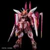 (มี1รอเมลฉบับที่2 ยืนยันก่อนโอนเงิน )limited Gundam Base mg justice (clear) ทุน3000