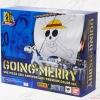 (มี1รอเมลฉบับที่2 ยืนยันก่อนโอน )Chogokin Going Merry -One Piece 20th Anniversary Premium Color Ver.- (PVC Figure)