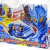 Transform Belt DX Sclash Driver (Henshin Dress-up)