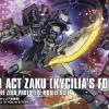เข้าเร็วๆนี้ประมาณ ศุกร์ที่19/1 hg 1/144 Act Zaku (Kycilia`S Forces) 2000yen