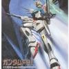 hg1/100 Gundam F91 (1/100) (Gundam Model Kits)