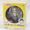 (มี1รอเมลฉบับที่2 ยืนยันก่นอโอน ) Cu-poche FA Girl Baselard (PVC Figure)