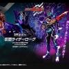 เปิดรับPreorder มีค่ามัดจำ 500 บาทTamashii Web Shop S.H.Figuarts Kamen Rider Rogue*Japan Lot*