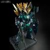 🔔🔔เปิดรับPreorder มีค่ามัดจำ 5500 บาท p-bandai PG 1/60 Unicorn Gundam 2 Banshee Norn -Final Battle- Ver.