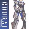 Frame Arms Girl Gorai by Jun Watanabe (Plastic model)
