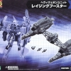 Heavy Weapon Unit MH18 Raging Booster (Material)