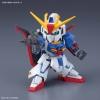 เปิดรับPreorder ไม่มีมัดจำ SD Gundam Cross Silhouette Series Z Gundam 1,000Yen