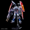 (มี1รอเมลฉบับที่2 ยืนยันก่อนโอน )limited Gundam Base mg full armor (TB) ver.ka (half mechanical clear)