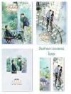 Belated love กว่าจะรู้ (สองเล่มจบ) + เล่มพิเศษ By หลันหลิน