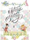 (เปิดจอง) The Story Editor (ร่างรักฉบับปรับปรุง) เล่ม 1