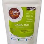 GABA Stevia 250g. (สูตรหญ้าหวาน)