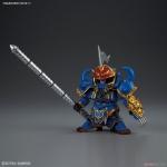 🔔🔔เปิดรับPreorder ไม่มีค่ามัดจำ BB411 อุยกาย+อาวุธ HuangGai Gouf & Six Combining Weapons Set B (SD) (Gundam Model Kits)1000yen