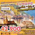 EASY SCENIC EAST EUROPE