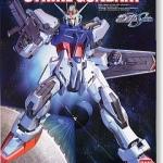 HG 1/60 Strike Gundam Big Scale (Gundam Model Kits)