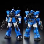 🔔🔔เปิดรับPreorder มีค่ามัดจำ 500 บาท P-bandai HG 1/144 Act Zaku (Gundam The Origin MSD)