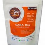 GABA Original 300g. (สูตรดั้งเดิม)
