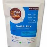 GABA No Sugar 250g. (สูตรไม่มีน้ำตาล)
