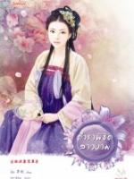ตำราพิชิตสาวงาม เขียนโดย จี้ชิว แปลโดย หยกชมพู