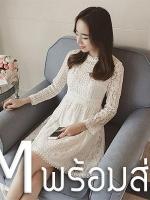 สีขาว M (หมด)