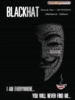 Black Hat Episode I: I am Shadow (แบล็กแฮ็ต...รหัสอันตราย ภาคหนึ่งฉันคือเงา) / ออสม่า (ozma)