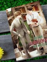 Merry Christmas, Mr. Miggles Pride by Kaewkarn (พร้อมของแถมรอบจอง)