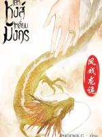เล่ห์หงส์เหลี่ยมมังกร (2เล่ม) + ที่คั่น + ที่คั่นแม็กเน็ต โดย สนพ.FeiHui-Books *พร้อมส่ง