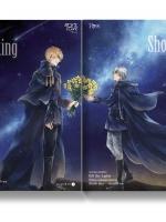 Shooting Star เล่ม 1-2 เขียนโดย จังนยัง แปลโดย ตรองสิริ