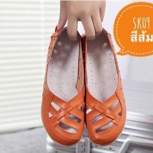 SK09 รองเท้าหนังนิ่มสานด้านหน้า SIZE 35-44