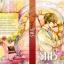 รักเร่ By -West- thumbnail 2