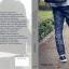 ปิ๊งรักพี่ชายหน้าหวาน น้องชายจอมป่วน (สองเล่มจบ) KATESNK thumbnail 4
