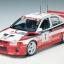 1/24 Mitsubishi Lancer Evolution V WRC (Model Car)