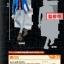 🔔เปิดรับPreorder มีค่ามัดจำ 100 บาท Banpresto 38520 LUPIN THE THIRD PART5 CREATOR×CREATOR-LUPIN THE THIRD- II// สูง 16 cm