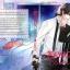 Erotic หัวใจร้อนรัก + ปกแจ็กเก็ต + โปสการ์ด + ที่คั่น by SameeJaejung *พร้อมส่ง thumbnail 2