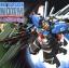 hg 1/144 MSA-0011(Bst) S Gundam Booster Unit Version 1400yen (Gundam Model Kits