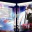 Erotic หัวใจร้อนรัก + ปกแจ็กเก็ต + โปสการ์ด + ที่คั่น by SameeJaejung *พร้อมส่ง thumbnail 3