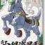 ฺฺBB008 Shin Hakugin Ryuseiba