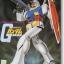 FG1/100 RX-78 Gundam (1/100) (Gundam Model Kits)