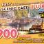 EASY SCENIC EAST EUROPE (JUN-OCT 18)
