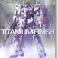 MG1/100 RX-0 Unicorn Gundam Ver.Ka Titanium Finish (Gundam Model Kits)