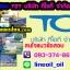 สรุปแนวข้อสอบบุคลากร บริษัท ทีโอที จำกัดมหาชน TOT ล่าสุด thumbnail 1