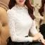 เสื้อลูกไม้สวยๆ แฟชั่น สีขาว แขนยาว เสื้อลายลูกไม้ใส่ออกงานกับผ้าถุง ผ้าซิ่นได้
