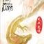 เล่ห์หงส์เหลี่ยมมังกร (2เล่ม) + ที่คั่น + ที่คั่นแม็กเน็ต โดย สนพ.FeiHui-Books *พร้อมส่ง thumbnail 1