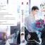 หุ่นไม้ลายดอกรัก โดย บุหลันบัณรสี thumbnail 2