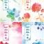 ชะตาแค้นลิขิตรัก เล่ม 1-4 (เล่มจบ) โดย : Yuan Bao Er แปลโดย : ฉินฉง thumbnail 1
