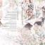 หลังสวนดอกท้อ ผู้เเต่ง Natsukairi *มือหนึ่ง ซีล พร้อมส่ง thumbnail 2